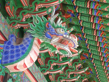 Mono, Dragon, Republic Of Korea, Design Quantity