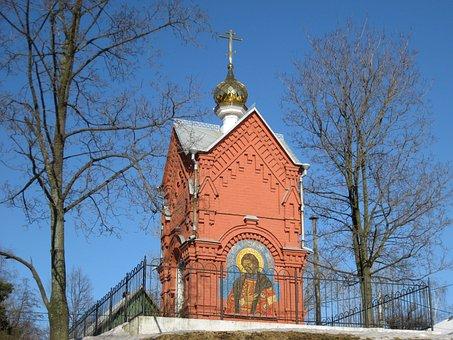 St Petersburg, Kolomyagi, St Alexander Nevski Chapel