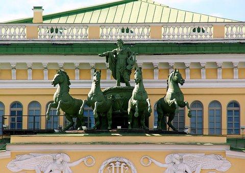 Russia, St Petersburg, Mariinsky Theatre, Art, Statue