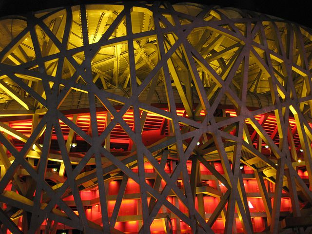 Beijing, Architecture, Bird's Nest, Modern