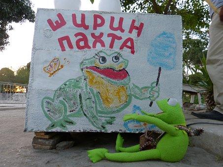 Kermit, Frog, Excited, Love, Look Forward, Toad