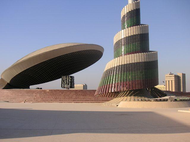 Baghdad, Iraq, War, Architecture, Statue, Monupent