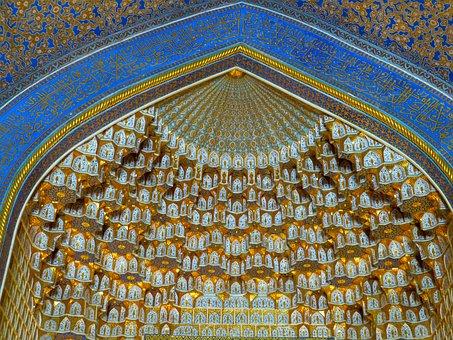 Medrese, Tillakori Medrese, Tillya Kori, Mosque, Gilded