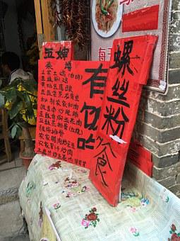 Huang Yao Ancient Town, Snail Powder, Features Food