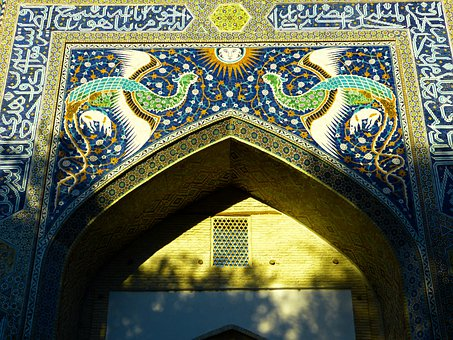 Nadir Devon Begi Madrassah, Medrese, School, Islam