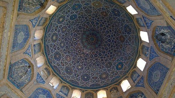Kone-urgench, Arch, History, Turkmenistan