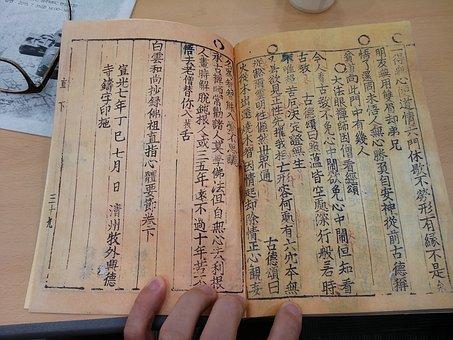 Reports, Book, Jikji, Metal Type, Printing