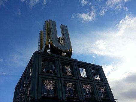 Dortmund, Museum, Dortmund U, Union Brewery, U Tower