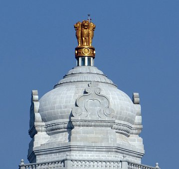 Dome, Ashoka Emblem, Lion Capital, National Emblem