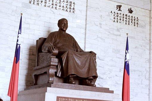 Asia, Taiwan, Building, Chiang Kai-shek Memorial Hall