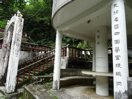 Keelung, Chiang Kai-shek Park, Early Club Med
