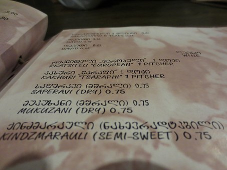 Menu, Georgian, Wine Menu, Tbilisi