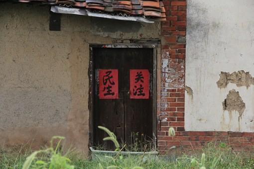 People's Livelihood, Building, Spring Festival Couplets