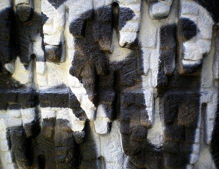 Graffiti, Art, Street Art, Artistic, Spray Paint, Urban