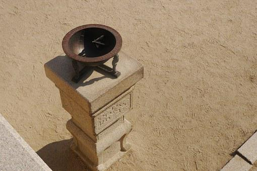 Sundial, Changdeokgung, Republic Of Korea