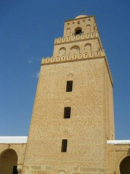 Great Mosque Of Kairouan, Mosque Of Uqba, Tunisia