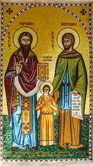 Cyprus, Sotira, Mosaic, Church, Architecture, Orthodox