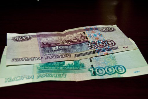 Money, Ruble, Coins, Russia, 500 Rubles