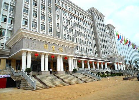 Haikou, China, College, University, Buildings