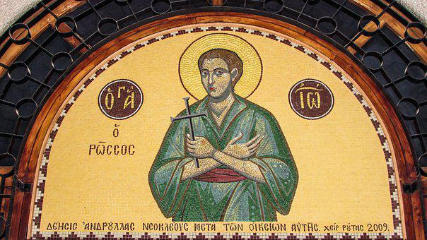 Ayios Ioannis Rossos, Mosaic, Outdoor, Church, Saint