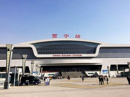 Train Station, Xining, Building, Artificial, People