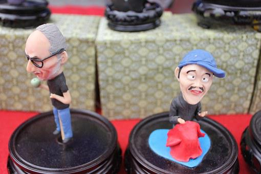 The Chinese Traditional Culture, Figurines