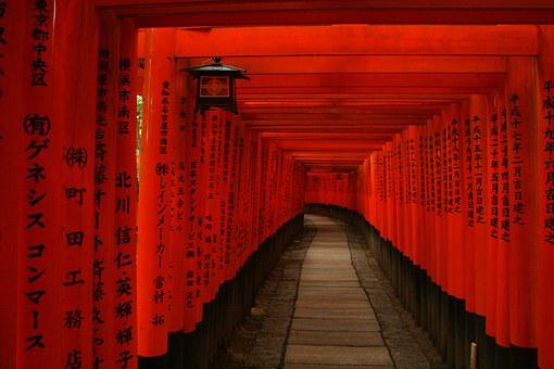 Japan, Tori, Asia, Shrine, Buddhism, Religion