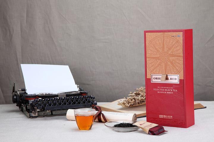 Dong Fang Hong Tea, National Heart Tea, Very Good Tea