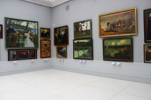 The Museum, Images, Painting, Photo Gallery, The Art Of