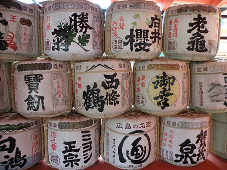 Sake, Rice Wine, Beverage, Alcoholic, Drink, Alcohol