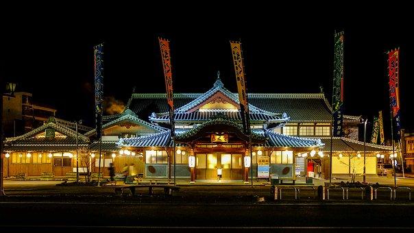 Yamaga City, Hot Springs, Japan, Night, Kumamoto