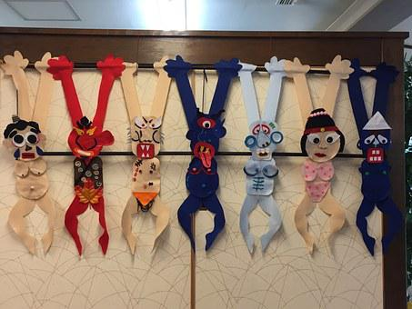 Decoration, Hand Made, Aborigines, Notions, Funny