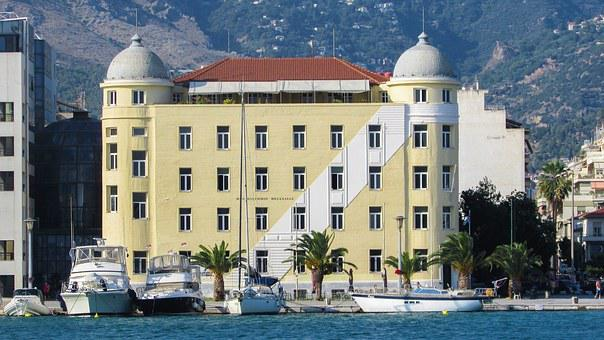 Greece, Volos, University Of Thessaly, Architecture
