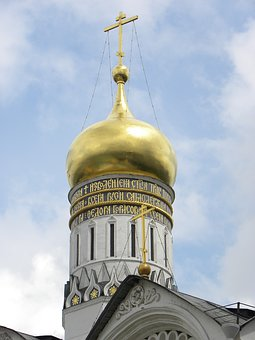 Russia, Moscow, Kremlin, Ivan The Great Bell Tower