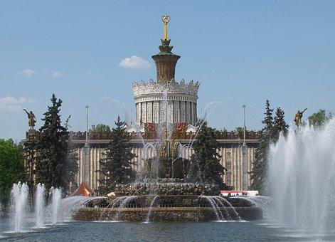 Ukraine Pavillon, Fountain, Russia