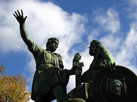 Monument To Minin And Pozharsky, Red Square, Moscow