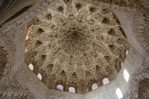 Granada, Alhambra, The Chamber Of Two Sisters