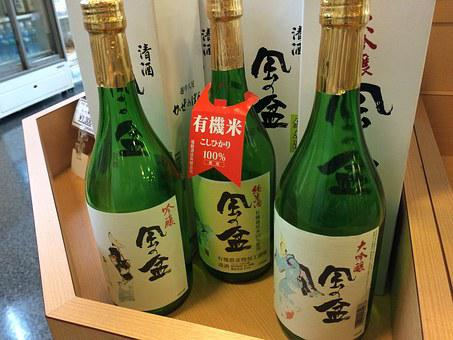 Sake, Breeze Basin, Ecchu Yatsuo, Souvenir, 3 Book