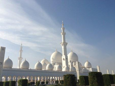 Moshe, Religion, Islam, Architecture, Building, Holy