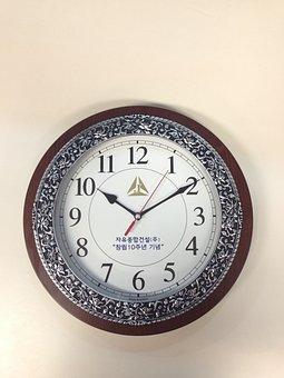 Clock, Time, Clock Hands, Needle Clock, Wooden Clock