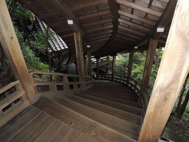 Eikan Do, Kyoto, Temple