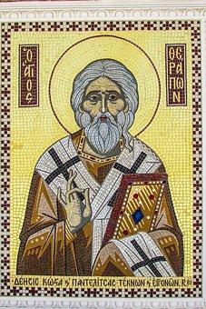 Mosaic, Ayios Therapon, Cyprus, Agklisides, Saint