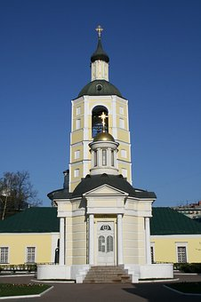 St Philip Church, Russian, Architecture, Cream