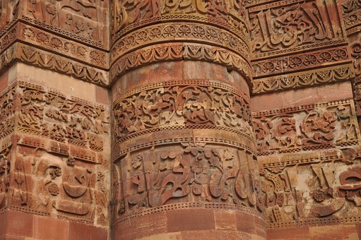 Urdu, Carvings, India, Facade, Antique, Carved, Wall