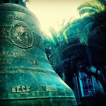 Bell, Gong, Old, Island, Hulki Seminary, Old Times