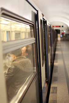 Metro, Peron, Railway Carriage