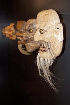 Museum Rietberg, Art From Asia, Art, Masks, Japan