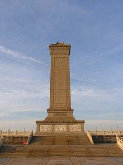 The Monument To The, Tian An Men Square, Monument