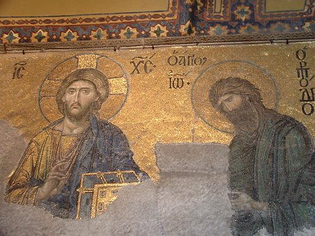 Turkey, Hagia Sophia, Interior, Mosaics, Decorative