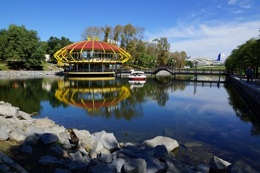 Ponds, Reflection In The Water, City Park, Khabarovsk